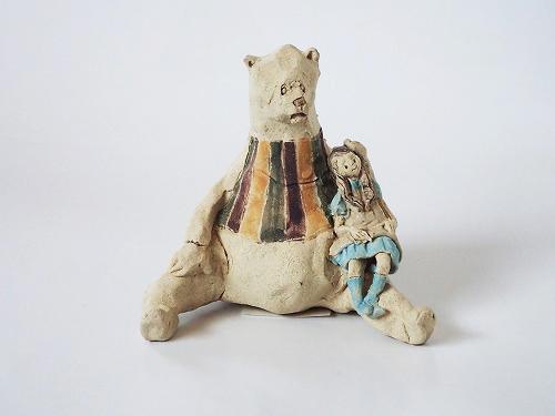 なかよし -くまさん- 【にしだ みき 】くまさんの陶人形