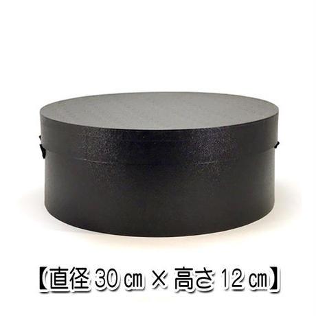 ハットケース【KENT HAT / ケントハット】