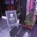 宇多津カフェ・グッドネイバーズコーヒー