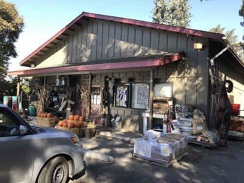 馬具用品店