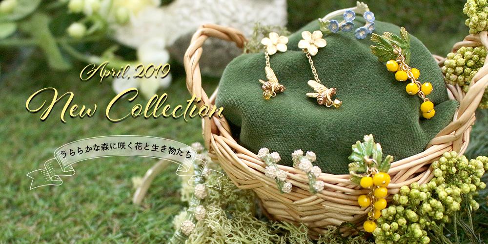 4月のNEW コレクション 入荷【Palnart poc/パルナート ポック】