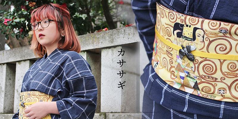 5月の新作帯留め【SUU/数】