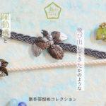 5月の新作 SUU/数